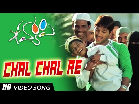 Chal Chal Re Full HD Video Song || Happy Movie || Allu Arjun, Genelia