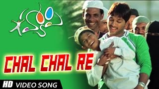 Chal Chal Re Full HD Video Song || Happy Movie || Allu Arjun, Genelia
