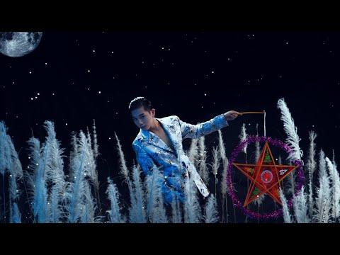 JUUN Đăng Dũng - Cuội Khờ [Official Video]