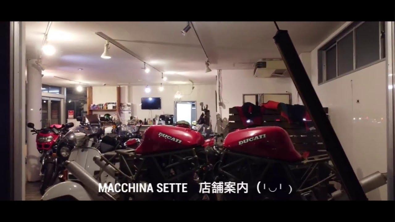 MACCHINA SETTE店内を!