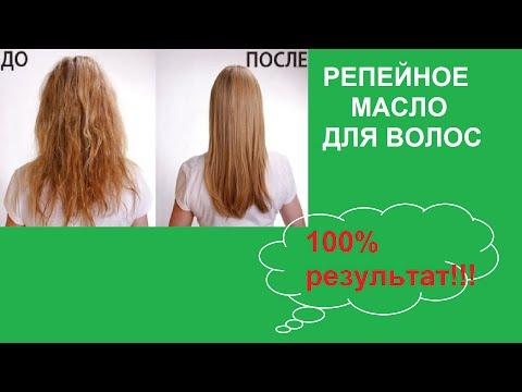 Маска для волос с медом (блеск и шелк)