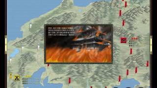 PC GAME 武田信玄1 (Takeda 2001 Magitech) Part12