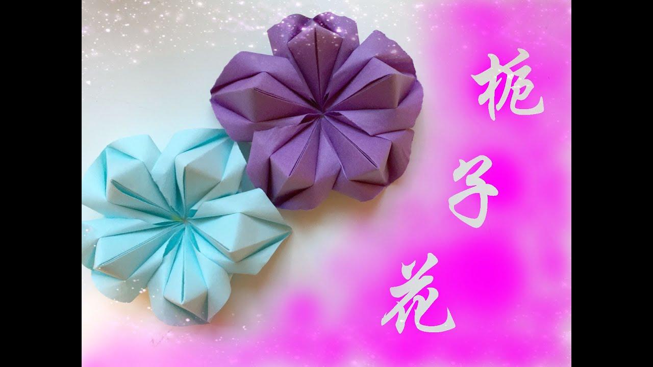 「手工教程」简单好看的栀子花,装饰神器。