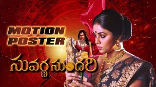 Telugutimes.net Suvarna Sundari First Look Motion Teaser