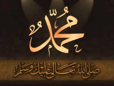 A nashed of the prophet muhammed  صلى اللهُ عليه و سلم