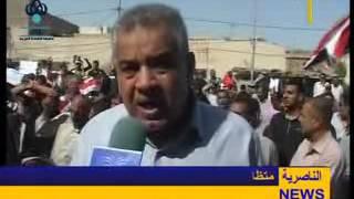 عشرات المواطنين في  الناصرية يتظاهرون للمطالبة بالغاء الرواتب التقاعدية وتحسين الخدمات