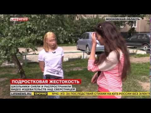 Сайт знакомств  Кемерово: бесплатные знакомства в