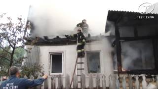 На Косой горе сгорел частный дом