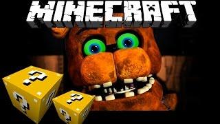 МИШКА ФРЕДДИ ПРОТИВ ЛАКИ БЛОКА Minecraft Мини Игры