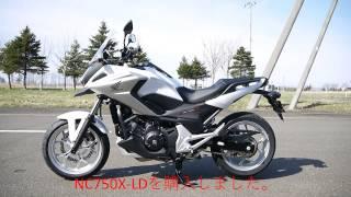 ホンダNC750X-LDバイク納車しました。