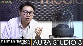 Mode thiết kế tàu vũ trụ trên loa công nghệ 2020 mang tên : HK Aura Studio 3