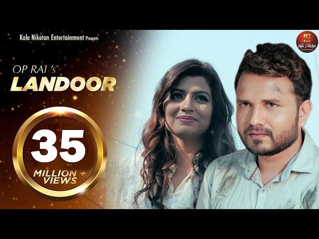 New Haryanvi Song | LANDOOR लँडूर | Sanju Khewriya, Sonika Singh | Raj Mawer | Kala Niketan