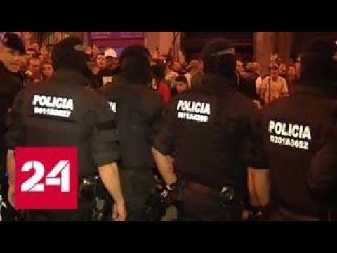 """Профсоюзы Каталонии хотят выступить против """"государственного насилия"""" - Россия 24"""