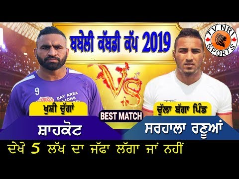 Babeli Kabaddi Cup 2019 Final Shahkot Vs Sarhala Ranua