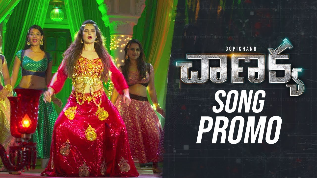 Chanakya - HOOKAH BAR-U Song Promo | Gopichand, Zareen Khan | Thiru | AK Entertainments