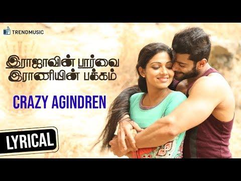 Rajavin Paarvai Raniyin Pakkam Movie | Crazy Agindren Lyric Video | Adhava | Avanthika | TrendMusic