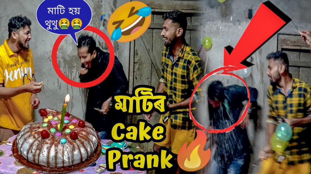 Unexpected Birthday Prank // Birthday Special Prank ( মাটিৰ Cake ) // Demow Prank
