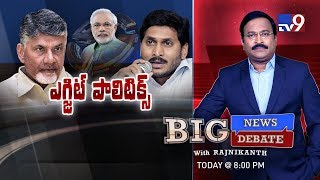 Big News Big Debate : Exit Poll Fight 2019 - Rajinikanth TV9