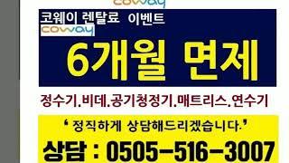 광주시 동구 충장동 서남동 동명동 장동 계림동 산수동 …