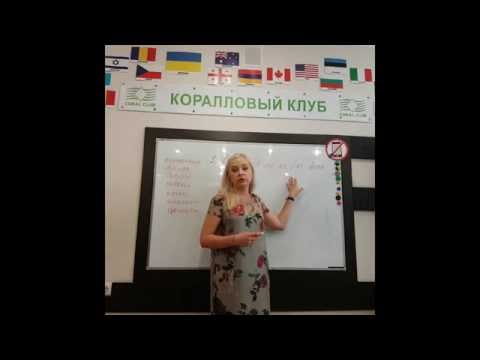Детокс и программы очищения организма  Анна Сахацкая