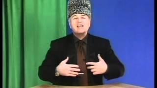 Исмаил-хаджи Бостанов - Испытания