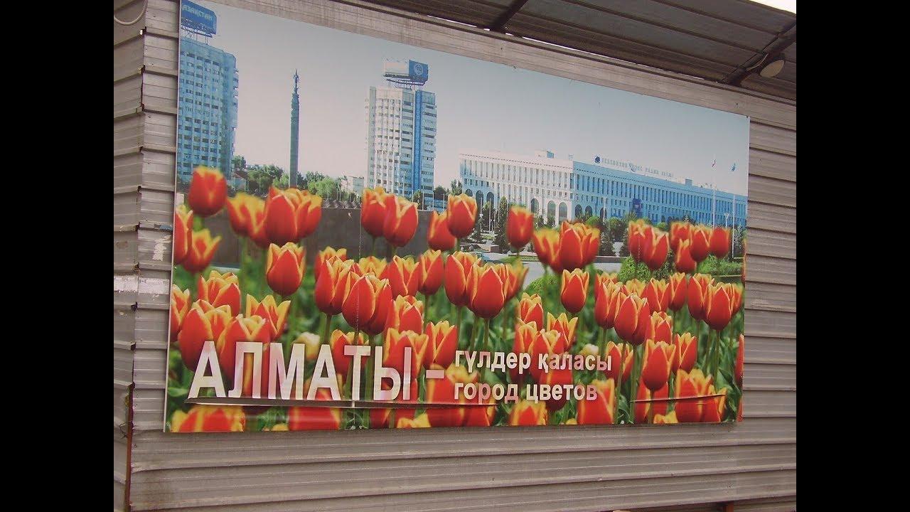 """Весна на юге Казахстана"" Поёт Борис Бочаров"
