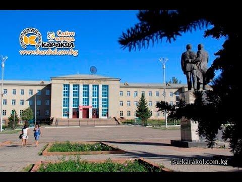 Lalafo Kyrgyzstan