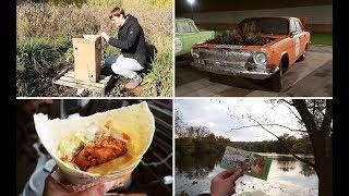 VLOG:Секретные купоны KFC!Кассир в шоке!!!/Взрываем пивную кегу/Ясная поляна/05-06.10.18