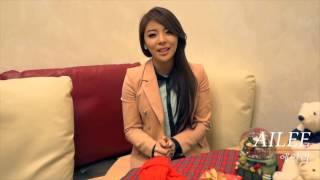 "Ailee 에일리 ""히트맨 프로젝트"" & ""My Grown Up Christmas List(Christmas Wish)"" 소개영상"