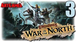LOTR: Война на Севере - 3