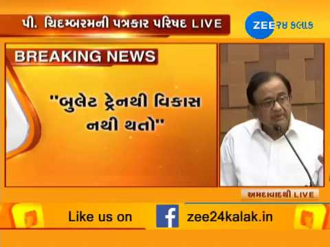 EX FM MINISTER P CHIDAMBARAM ADDRESSED TO MEDIA IN AHMEDABAD