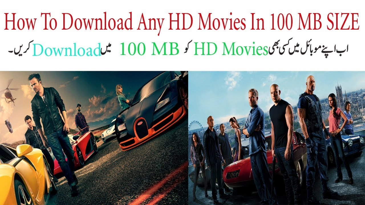 How To Download Any Full HD Movies In 100 MB Size Urdu\English 2017