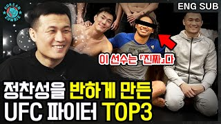 Top3 Fighters that TKZ Admires the Most! What if He Sees Them in Person? [KoreanZombieChanSungJung]