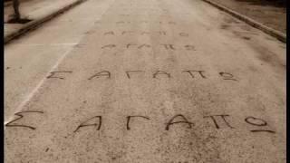 Repeat youtube video Κοίταξέ με - Βασίλης Τερλέγκας Πίτσα Παπαδοπούλου