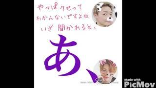 GENETALK〜亜嵐くんのヤバイ癖w〜 嵐 検索動画 10