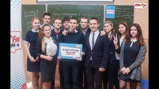"""Проект """"Большая Перемена - 2017"""". Школа №31."""