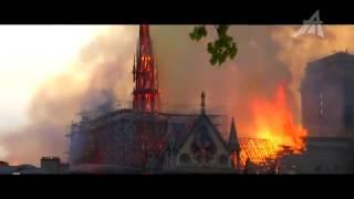 Зачем сожгли Нотр Дам? Проект Христианство закрыт