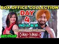 Ikko Mikke movie Box office collection day 4,India,W.W,Hit/Flop,Satinder Sartaj,Aditi Sharma,
