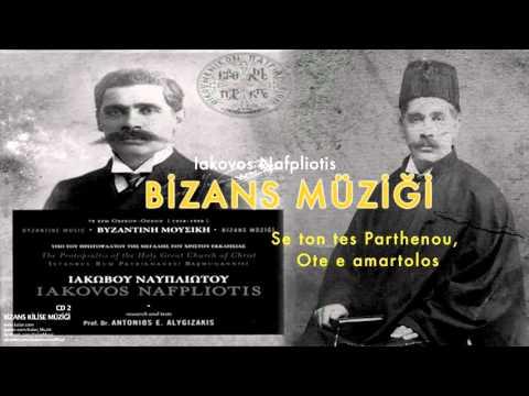 Iakovos Nafpliotis - Se Ton Tes Parthenou [ Bizans Kilise Müziği 2 © 2008 Kalan Müzik ]