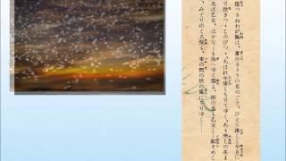 説明 1935年(昭和10年)、SPからによるディック・ミネさんの素敵な歌...