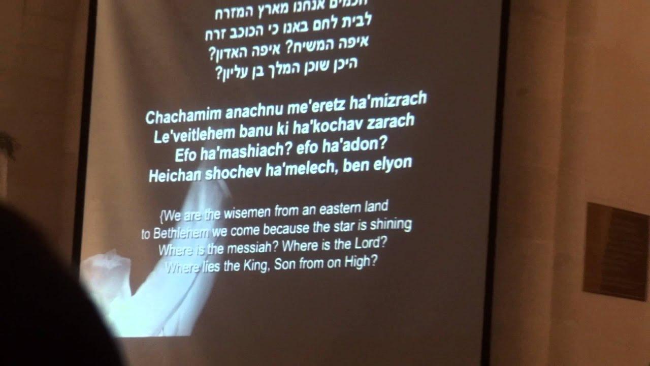 Christmas Eve Service, Hebrew song: Ba Lirot Otcha @Christ Church ...