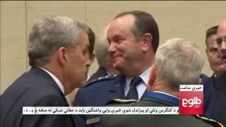 LEMAR News 04 July 2016 / ۱۴ د لمر خبرونه ۱۳۹۵ د چنګاښ