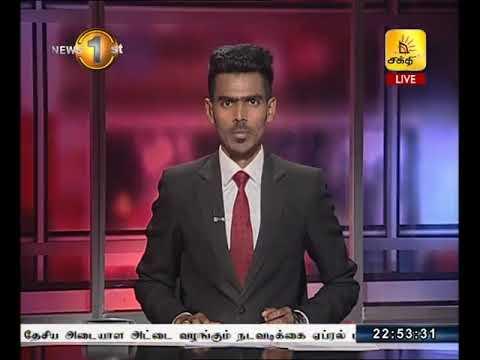 News 1st: Prime Time Tamil News - 10.45 PM | (12-03-2018)