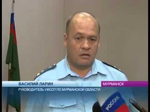 Порядка ста миллионов рублей кредитных задолженностей взыскали судебные приставы Мурманской области