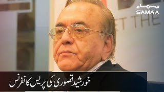 Gambar cover Khurshid Kasuri press conference | 20 August 2019