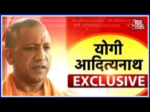 Special Report: Yogi Adityanath Exclusive