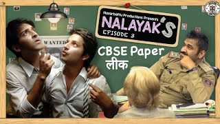 Nalayaks | Web Series | Final S01E03 | CBSE पेपर लीक | Nazarbattu
