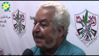 بالفيديو: مسئول العلاقات الخارجية الفلسطيني مؤتمر حركة التحريرالفلسطينية صرخة للعالم العربي