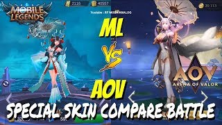 Mobile Legends VS Arena of Valor Kemiripan Skin   SKIN BATTLE side by side 2019 Part 1 ( ML VS AOV )