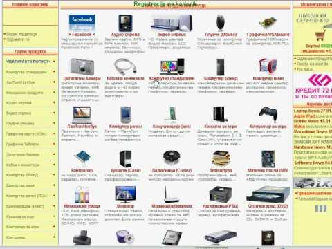 www.kupi.com.mk - Registracija na nov korisnik